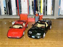 Z32 vs フェラーリ328☆