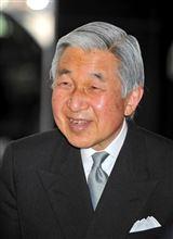 さすが日本の天皇陛下。