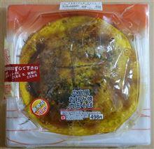 サンクス 四元豚の広島風お好み焼き 肉玉そば