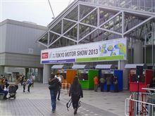 東京モーターショー2013へ!