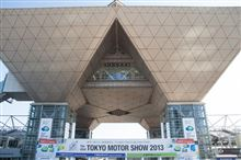 第43回東京モーターショー2013見てきました【写真大量注意】
