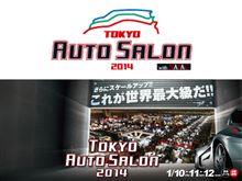 東京オートサロン 2014