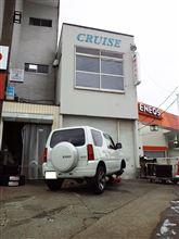☆ CRUISE 996のセカンドカー! ☆