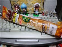 朝ごパン ナイススティック 粒入りマロンクリーム&ホイップ