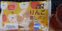 にぎわいパン屋通り 三角りんご蒸しパン