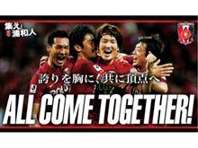 2013 J1 第33節 vs サガン鳥栖