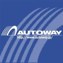 ■明日、福岡のマリノアシティにて・・・AUTOWAYのイベントを開催致します!! by AUTOWAY