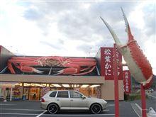 『生・焼・茹~★ 蟹!カニ!かに!』・・・年末恒例15周年記念♪