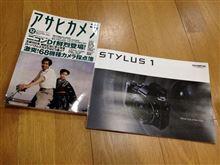 STYLUS 1
