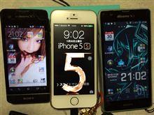 Xperia&iPhone&ドラクエ🌟
