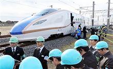 北陸新幹線新型車両公開!