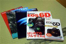 カメラ関連の本購入♪