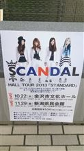 SCANDAL HALL TOUR 2013 in 新潟県民会館