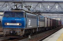 EF200-9