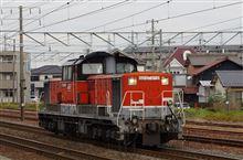 DD51-875