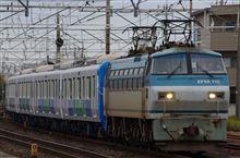 EF66-110