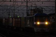 EF210-12