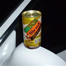 【緊急告知!】「山梨の夜は寒いぜ!第一回缶コーヒーミーティング」