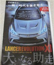MMF13 雑誌掲載