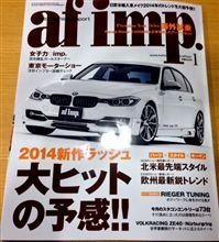 GARBINO F30 オートファッションインプに取材掲載!