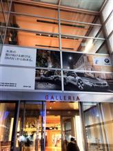 BMWi8 東京ミッドタウン
