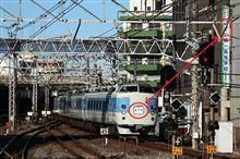 ありがとう183系 M32編成 千葉から長野への旅号
