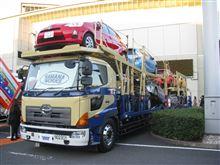 大型車のはなし -東京モーターショー見学記篇4-