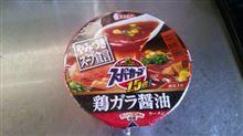 エースコック 鶏ガラ醤油