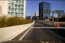 首都高八重洲線の長期通行止めが解除された!