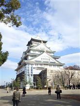 大坂城に行ってきたん
