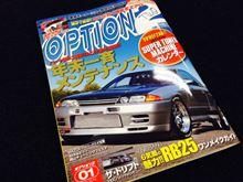 OPTION2最新号の付録カレンダーにS2000RRが掲載されました!