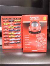 サークルK&サンクス フェラーリ  ミニカーコレクション 9 発売