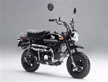 Honda 特別仕様のモンキーリミテッド