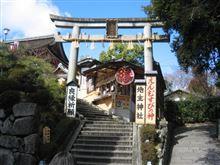 京都の縁結びの神社知りませんか~~ (笑)