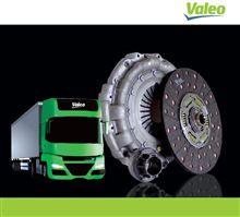 VALEO トラック用クラッチ発売