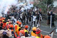 秩父『飯田の鉄砲祭』と『草の乱』
