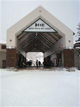 2013-2014冬の趣味の始まり~