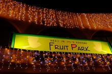 Fruit Park 噴水エンターテイメントショー