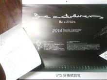 2014 MAZDA カレンダーを頂きました!