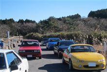 筑波山オフに参加してきました