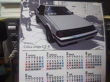 カレンダーがキターーーッ