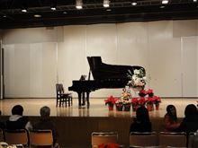 ピアノ発表会とか舞鶴ドライブとか