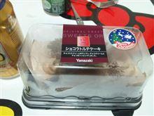 高級クリスマスケーキ (`・∀・´)ニヤッ