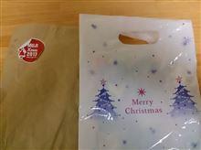 クリスマスプレゼント、もらったど~!