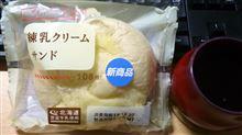 にぎわいパン屋通り 練乳クリームサンド