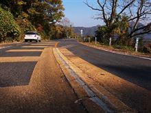 岡山県道399号金甲山線