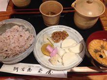 京都で食べ過ぎ