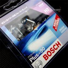 【307SW】ヘッドライト ロービーム バルブ交換(BOSCH HB-PQH7W)