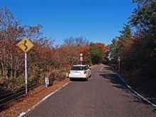 岡山県道463号線長谷小串線