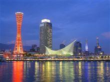 神戸ツーリングオフ開催決定